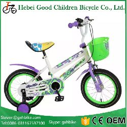 Kids bike ,Child bike
