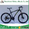 26 inch MTB , Steel Frame , Cheap Price